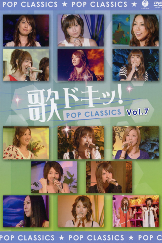 Uta Doki! Pop Classics Vol.7