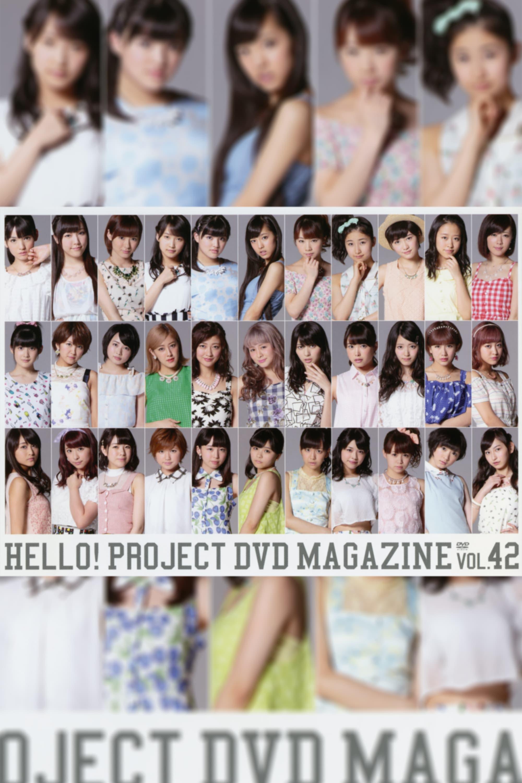 Hello! Project DVD Magazine Vol.42