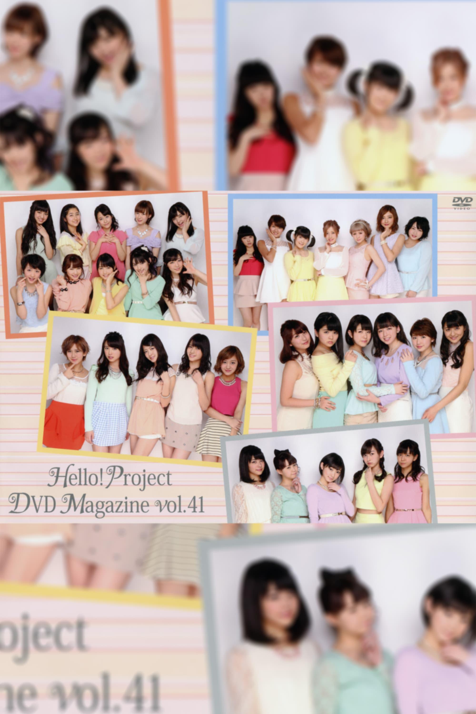 Hello! Project DVD Magazine Vol.41
