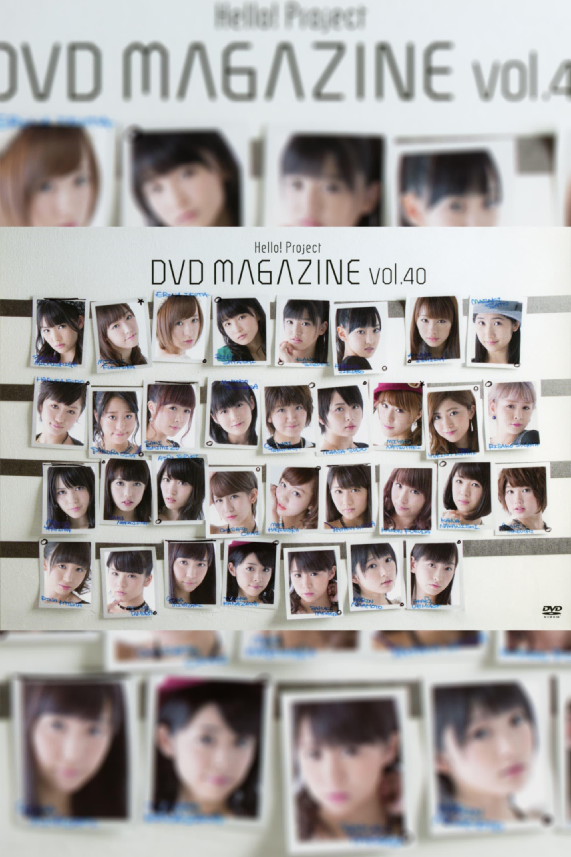 Hello! Project DVD Magazine Vol.40