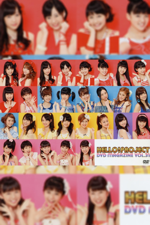 Hello! Project DVD Magazine Vol.31