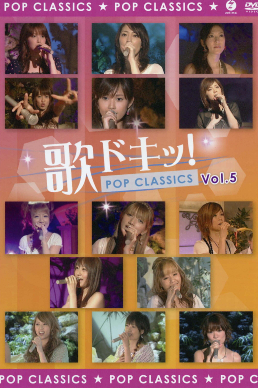 Uta Doki! Pop Classics Vol.5