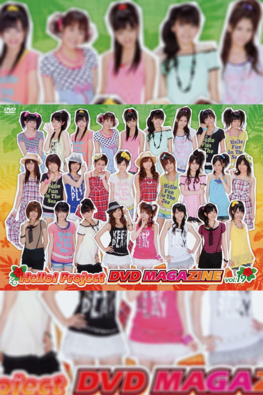 Hello! Project DVD Magazine Vol.19