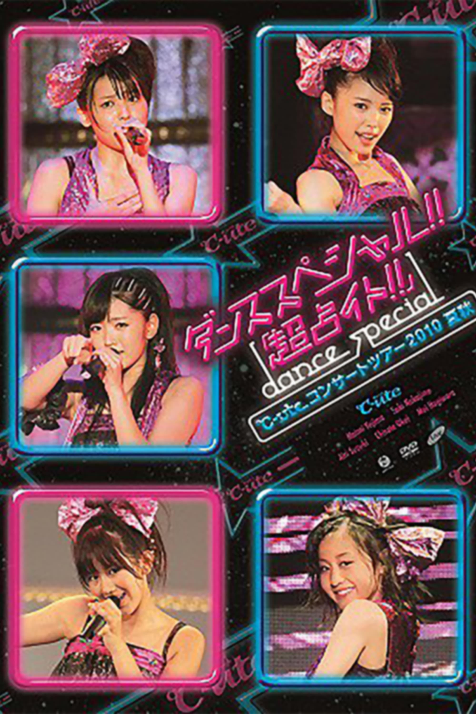 ℃-ute 2010 Summer-Autumn ~Dance Special!! 'Chou Uranaito!!'~