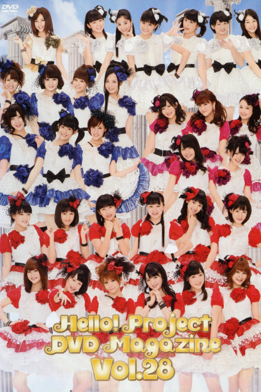 Hello! Project DVD Magazine Vol.28