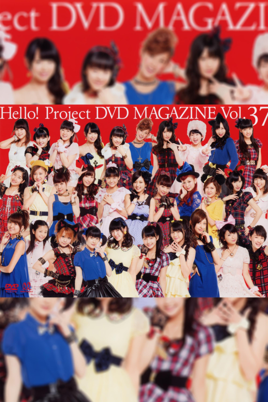 Hello! Project DVD Magazine Vol.37