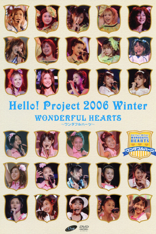 Hello! Project 2006 Winter ~Wonderful Hearts~