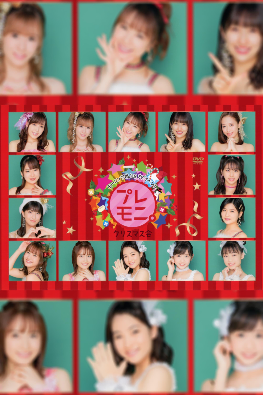 Morning Musume.'19 FC Event ~Play Moni Christmas Kai~