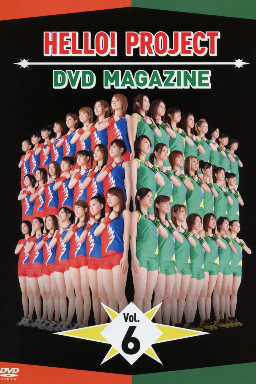 Hello! Project DVD Magazine Vol.6