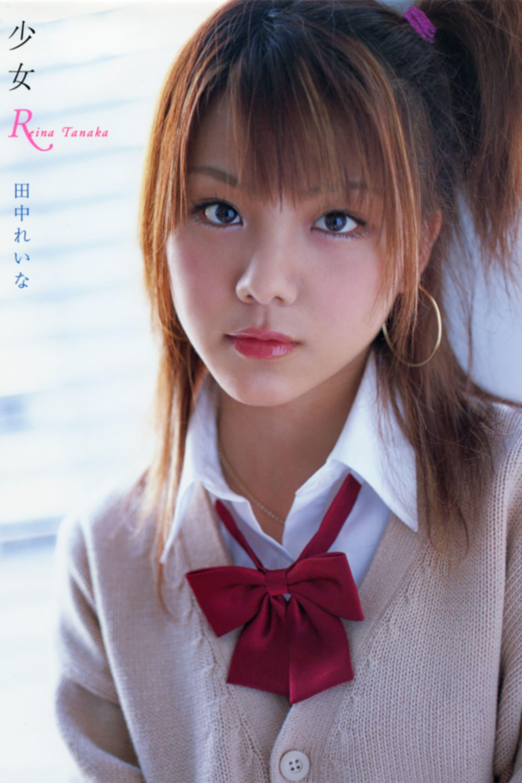 Tanaka Reina ~Shoujo R~