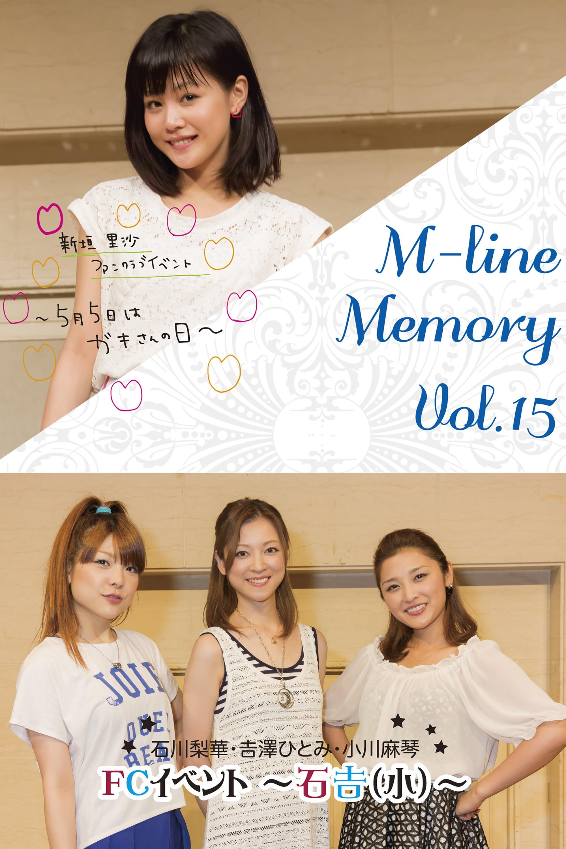 M-line Memory Vol.15 - Niigaki Risa Fanclub Event ~5.5 Nichi wa Gaki-san no Hi~ wo Shūroku!