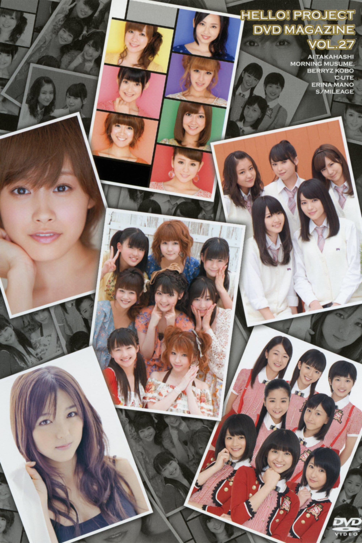 Hello! Project DVD Magazine Vol.27