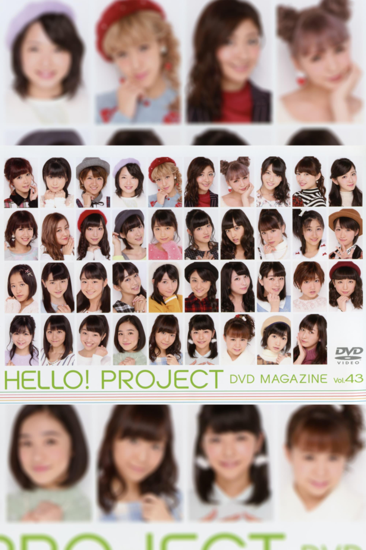 Hello! Project DVD Magazine Vol.43
