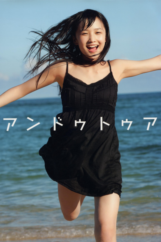 Sayashi Riho ~Un Deux Trois~