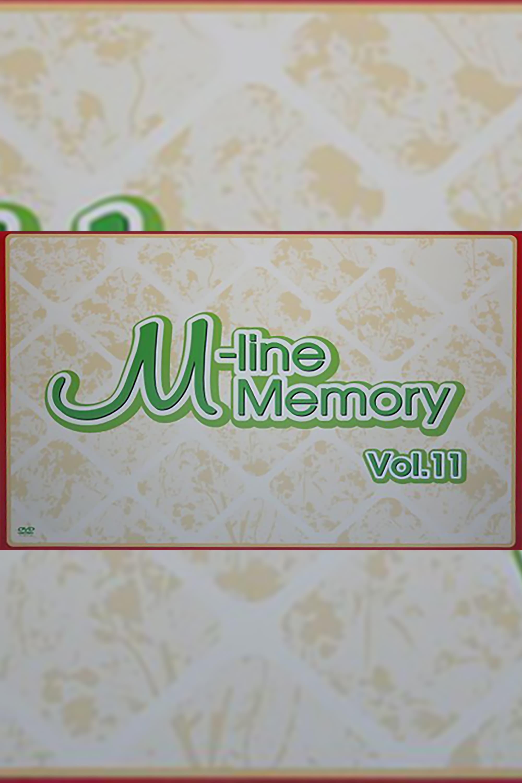 M-line Memory Vol.11 - Niigaki Risa FC Event