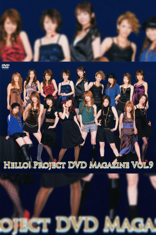 Hello! Project DVD Magazine Vol.9