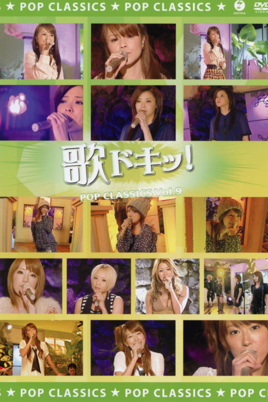 Uta Doki! Pop Classics Vol.9