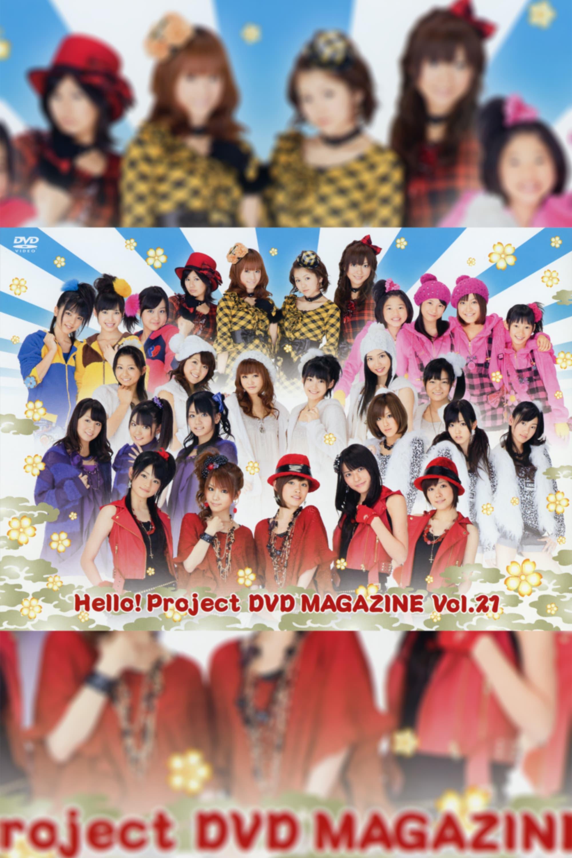 Hello! Project DVD Magazine Vol.21