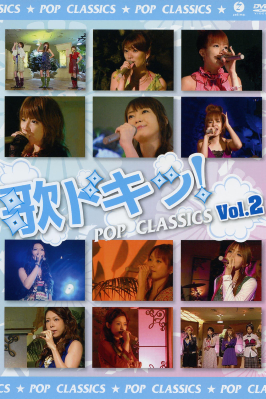 Uta Doki! Pop Classics Vol.2