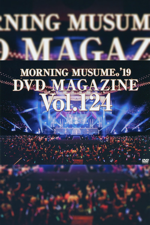 Morning Musume.'19 DVD Magazine Vol.124