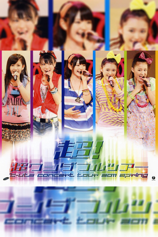 ℃-ute 2011 Spring 'Chou! Chou Wonderful Tour'
