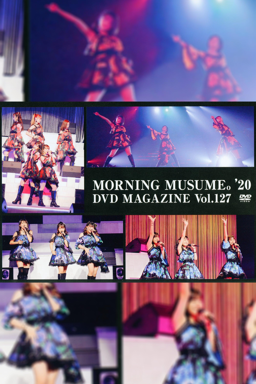 Morning Musume.'20 DVD Magazine Vol.127