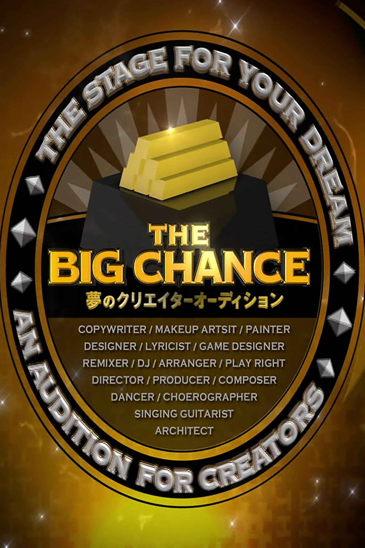 The Big Chance - Yume no Creator Audition