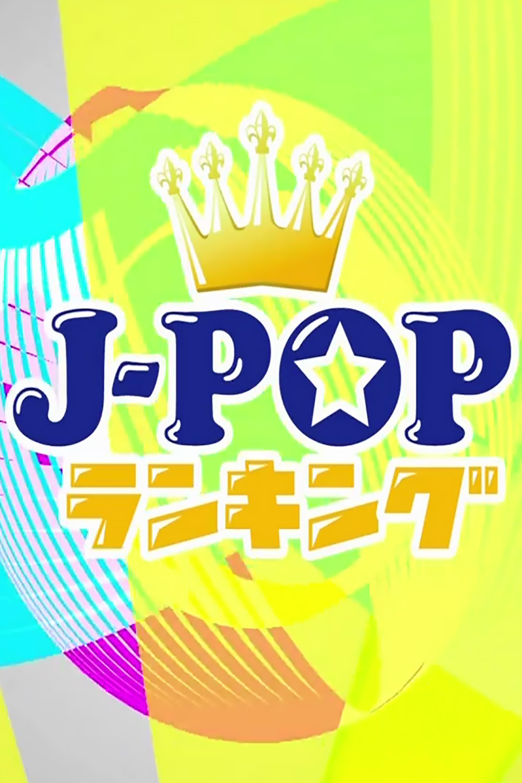 J-POP Rankingu