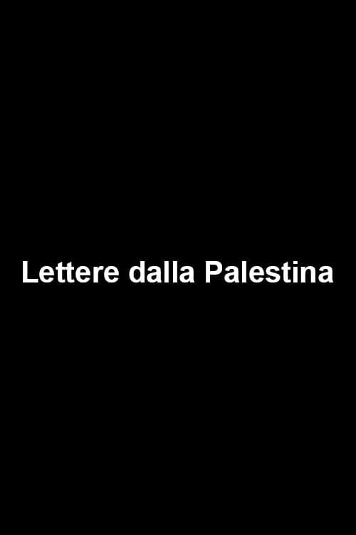 Lettere dalla Palestina