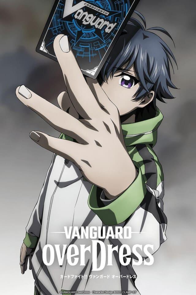 Cardfight Vanguard OverDress
