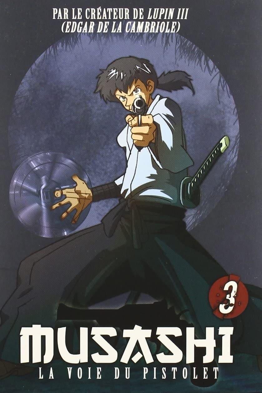 Musashi Gundoh