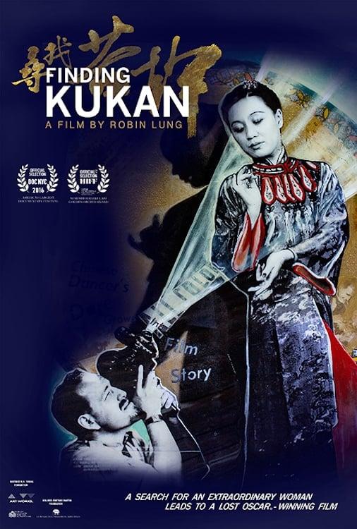 Finding Kukan
