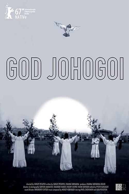 God Johogoi