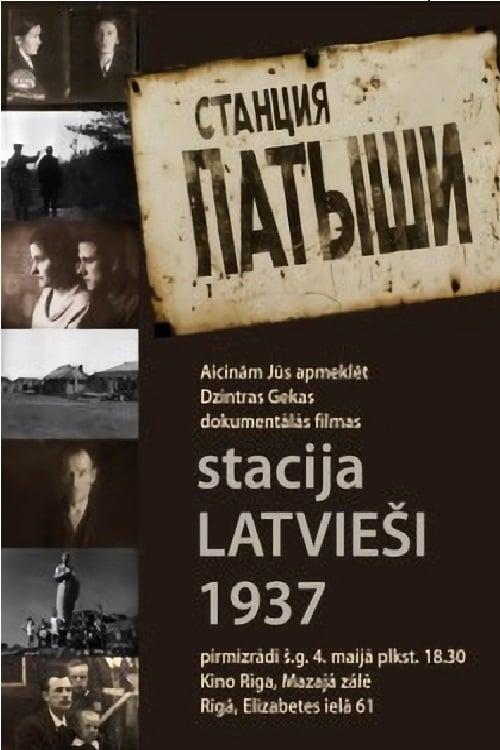 Train Station Latvians 1937