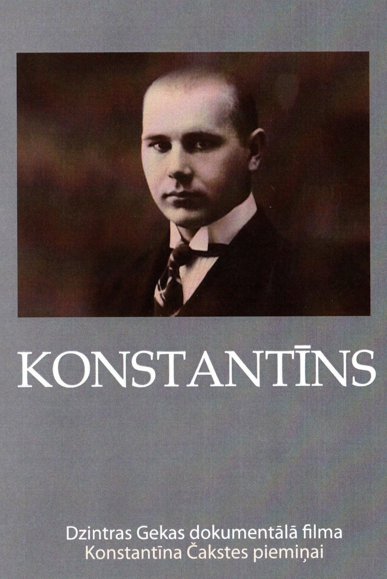 Konstantīns