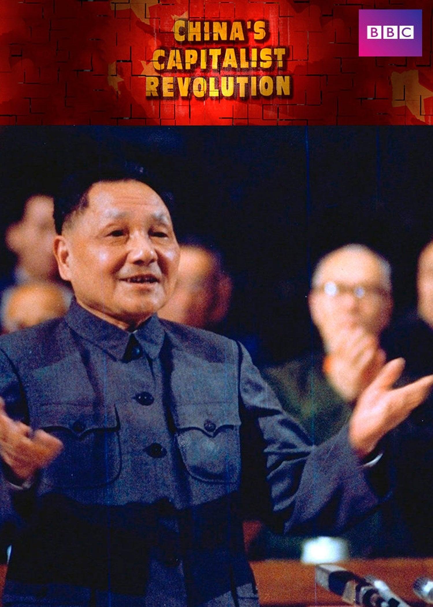 China's Capitalist Revolution