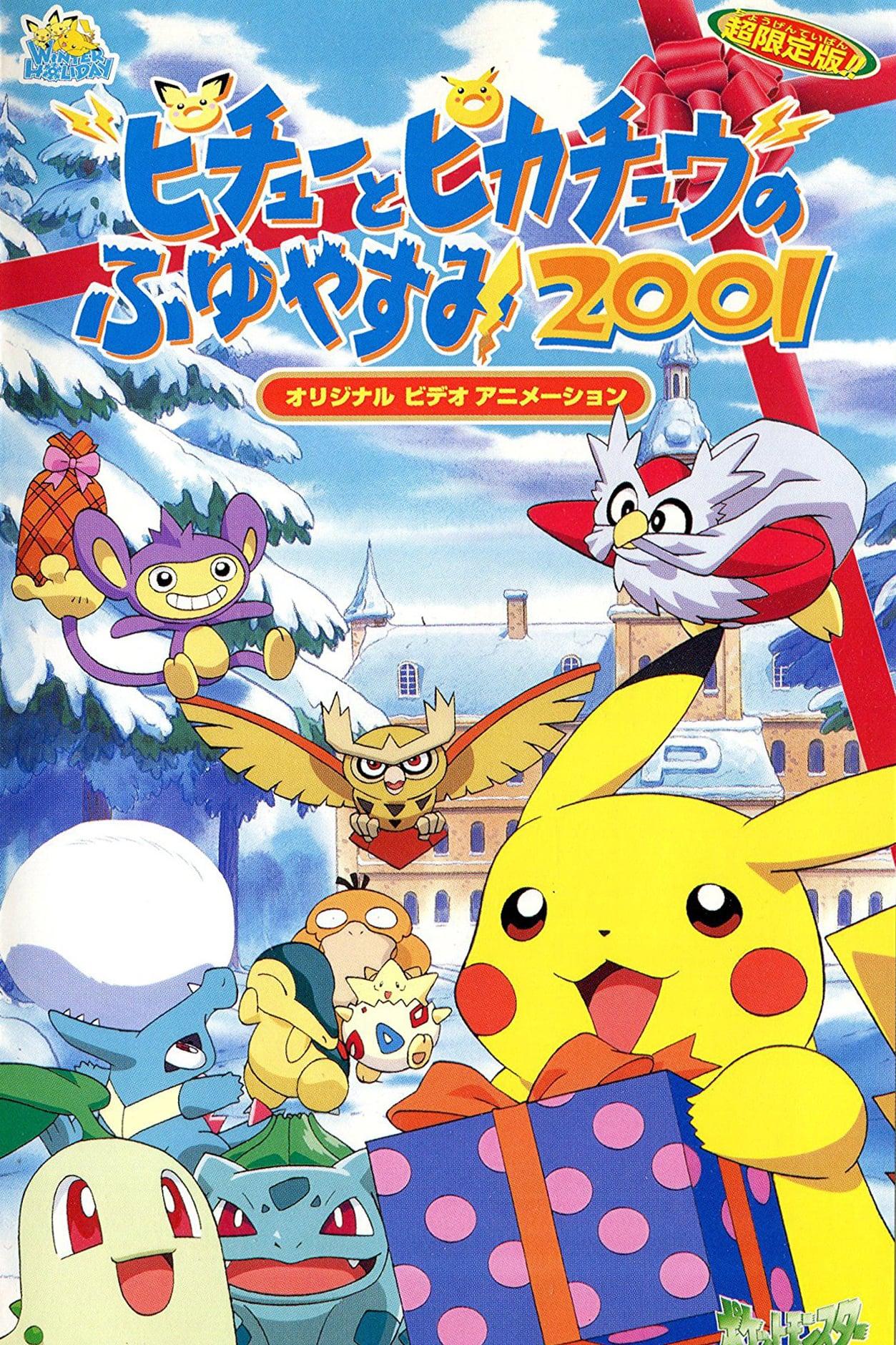 Pichu & Pikachu's Winter Vacation 2001