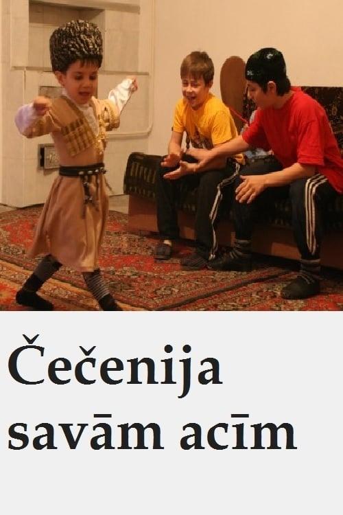 Čečenija savām acīm