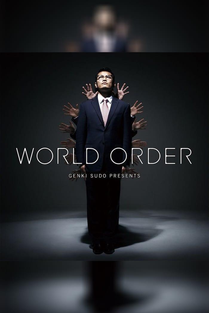 Genki Sudo Presents WORLD ORDER in Budokan