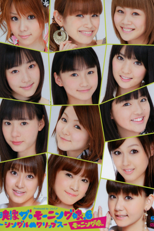 Eizouza・Morning Musume. 6 ~Single M Clips~