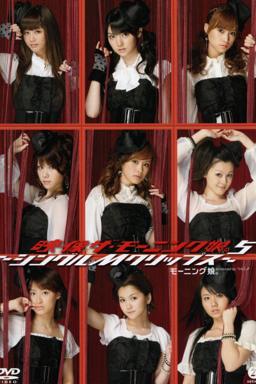 Eizouza・Morning Musume. 5 ~Single M Clips~