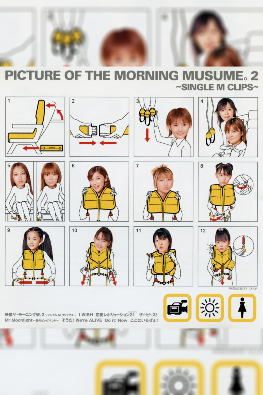 Eizouza・Morning Musume. 2 ~Single M Clips~