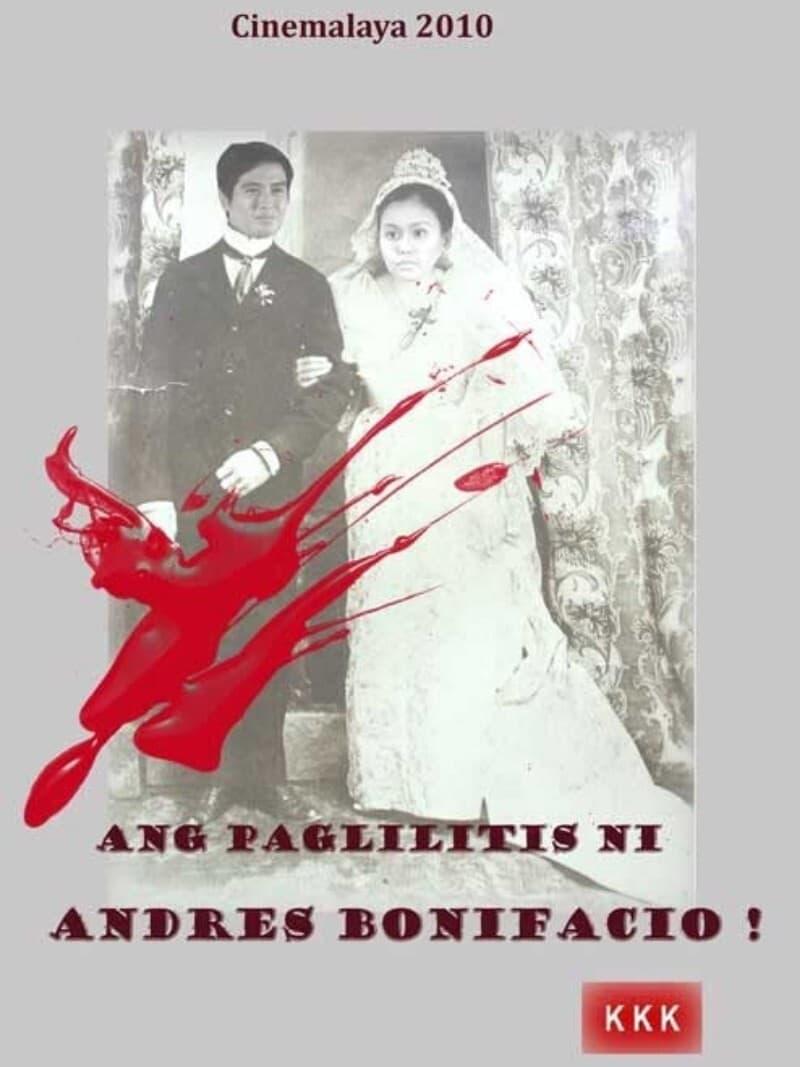 Ang Paglilitis ni Andres Bonifacio