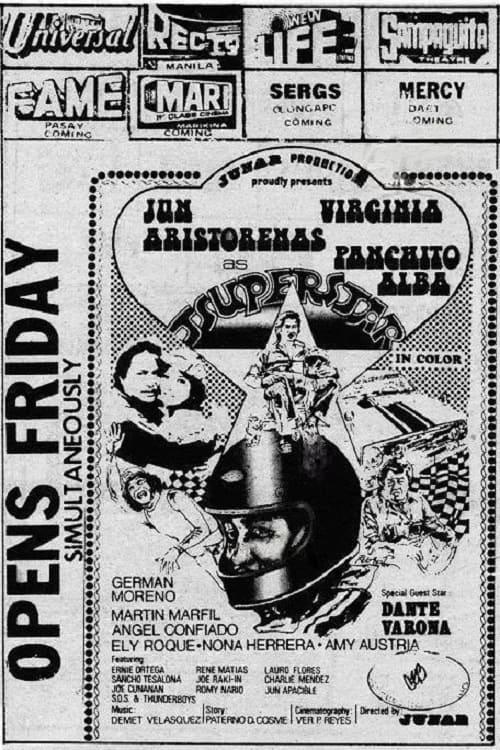 Tsuperstar