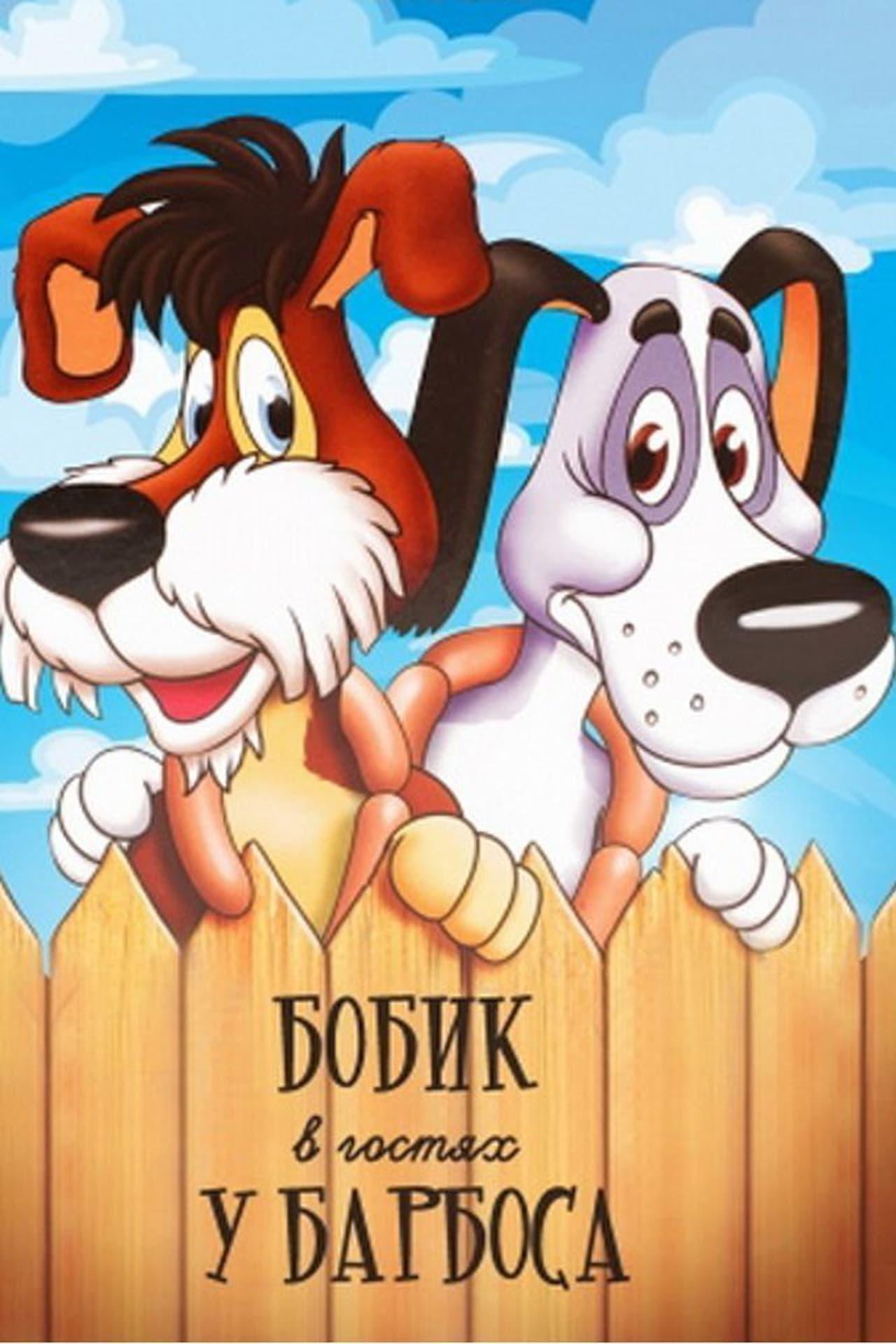 Bobik Visiting Barbos