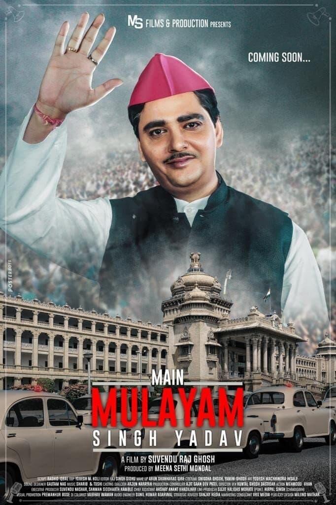 Main Mulayam Singh Yadav