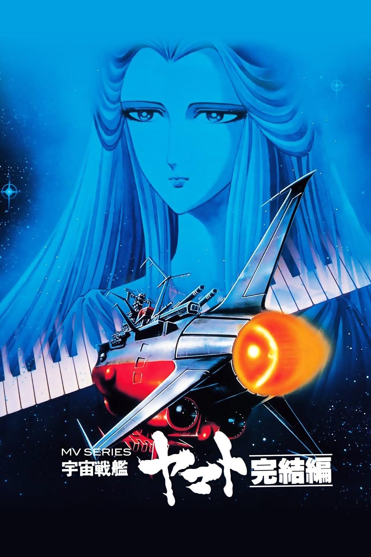 Patrulha Estelar - O Final do Yamato