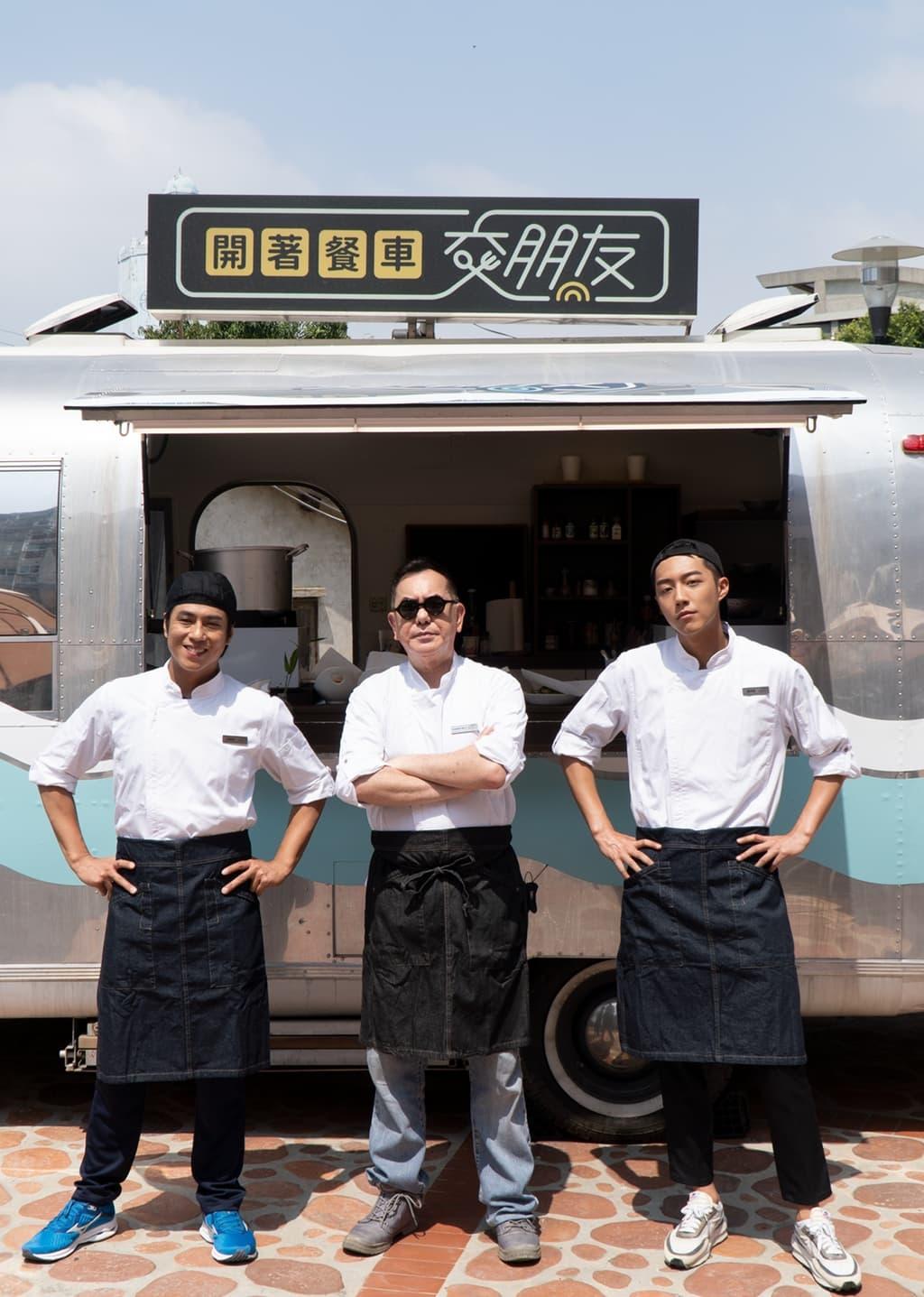 Friends by Food Truck