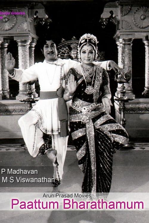 Paattum Bharathamum