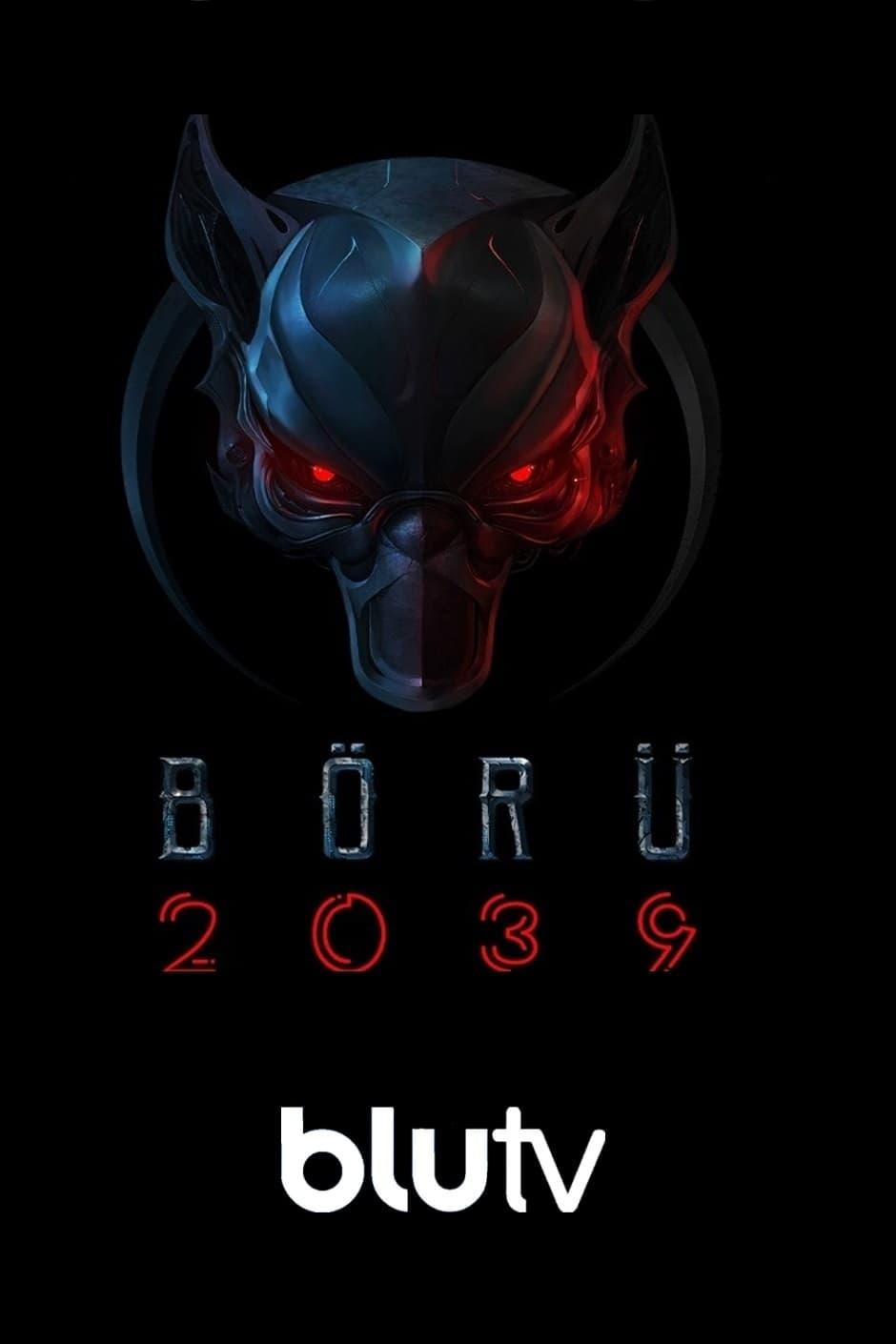 Wolf 2039